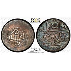 AFSHARID: Nadir Shah, 1735-1747, AR 6 shahi, Tabriz, AH115x. PCGS AU50