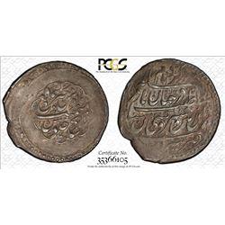 AFSHARID: Nadir Shah, 1735-1747, AR abbasi, Shiraz, AH1148. PCGS AU53