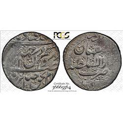 ZAND: Karim Khan, 1753-1779, AR abbasi, Isfahan, AH1179. PCGS MS62