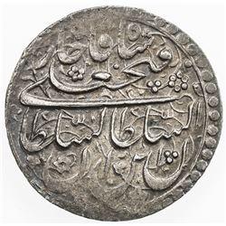 QAJAR: Fath 'Ali Shah, 1797-1834, AR 1/4 rial, Tabriz, AH1225. EF