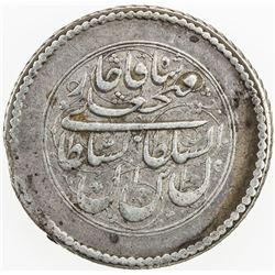 QAJAR: Fath 'Ali Shah, 1797-1834, AR riyal (9.15g), Tabriz, AH1238. VF