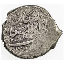 QAJAR: Fath 'Ali Shah, 1797-1834, AR qiran, Zanjan, AH1241. VF