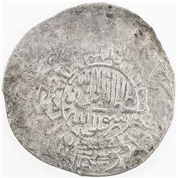 SHAYBANID: 'Abd Allah II, 1583-1598, AR tanka (4.63g), Herat, AH1005. VF