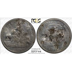 CHINESE CHOPMARKED: UNITED STATES: AR trade dollar, 1876