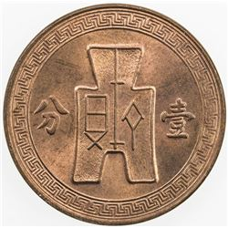 CHINA: REPUBLIC: AE cent, year 26 (1937). UNC