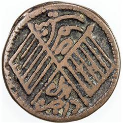 CHINA: SINKIANG: AE 10 cash, Aksu, ND (ca. 1912). VF
