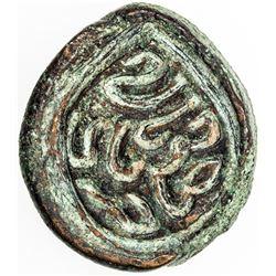 CHINA: DZUNGAR KHANATE: Khardan Chirin, 1727-1745, AE pul (7.97g), Yarkand, ND. EF