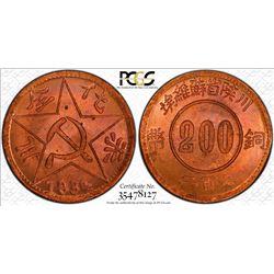 CHINA: SZECHUAN-SHENSI SOVIET: AE 200 cash, 1934. PCGS MS65
