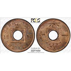 CHINA: HONG KONG: Victoria, 1841-1901, AE mil, 1865. PCGS MS64