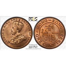 CHINA: HONG KONG: George V, 1910-1936, AE cent, 1933. PCGS MS65