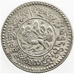 TIBET: AR 1½ srang, BE 16-10 (1936), Y-24, coin rotation, EF to About Unc.