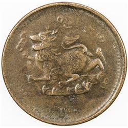 BURMA: Thibaw, 1880-1885, AE 1/4 pe, CS 1240 (1880). VF-EF