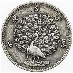 BURMA: Mindon, 1853-1878, AR mat, CS1214 (1853). VF