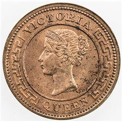 CEYLON: Victoria, 1837-1901, AE ¼ cent, 1898, KM-90, full red, Choice Unc.