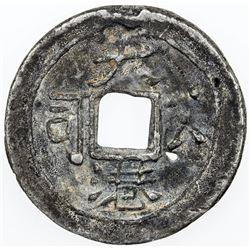 INDONESIA: BORNEO: Da Gang, 1822-1854, tin/lead cash (6.37g), Montrado region. EF