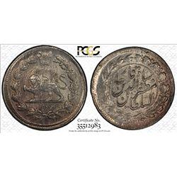 IRAN: Nasir al-Din Shah, 1848-1896, AR 500 dinars, ND (1895). PCGS MS63
