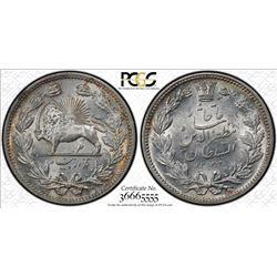 IRAN: Muzaffar al-Din Shah, 1896-1907, AR 5000 dinars, AH1320, KM-976, Dav-288