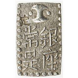 JAPAN: Bunsei, 1818-1830, AR 2 shu, H-9.75, JNDA-09-48, struck 1824-30 in fine silver, EF
