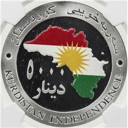 KURDISTAN: AR 5000 dinars, 2014/AH1435, KM-—, modern fantasy issue, Kurdistan Independence, NGC PF69