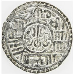 NEPAL: BHATGAON: Ranajit Malla, 1722-1769, AR mohar, ND842. EF