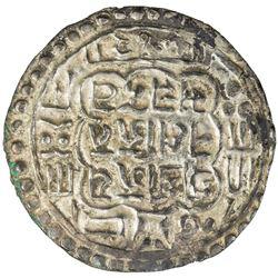 BHATGAON: Ranajit Malla, 1722-1769, AR mohar, NS842 (1722)
