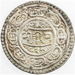 KATHMANDU: Bhaskara Malla, 1701-1715, AR mohar, NS821 (1701)