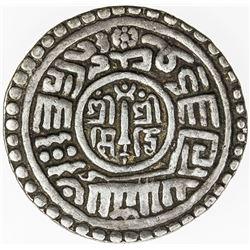 NEPAL: PATAN: Siddhi Narasimha, 1619-1661, AR mohar (5.61g), NS761. VF