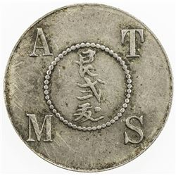 NETHERLANDS EAST INDIES: 1/5 dollar token (4.42g), ND [ca. 1905]. VF