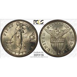 PHILIPPINES: AR 50 centavos, 1921. PCGS MS63