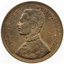 THAILAND: Rama V, 1868-1910, AE 1/2 att, RS 124 (1905). UNC