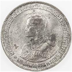 THAILAND: Rama IX, 1946-2016, AR 20 baht, ND [1963]. UNC