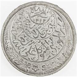 YEMEN: al-Mutawakkil Yahya bin Muhammad, 1904-1948, AR imadi riyal, AH1344. AU