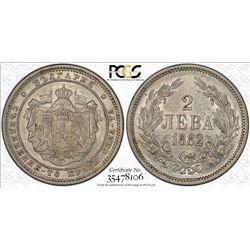 BULGARIA: Alexander I, Prince, 1879-1886, AR 2 leva, 1882. PCGS MS61