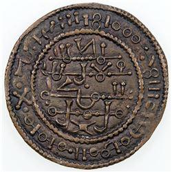 HUNGARY: Bela III, 1172-1196, AE kupfermunze (1.22g), ND. AU