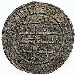 HUNGARY: Bela III, 1172-1196, AE kupfermunze (1.37g), ND. EF