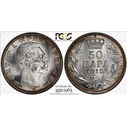 SERBIA: Peter I, 1903-1918, AR 50 para, 1915. PCGS MS67