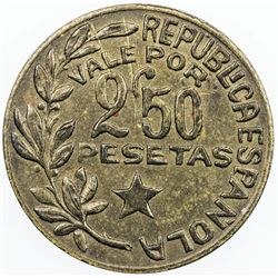 SPAIN:Menorca Brass 2½ pesetas, 1937, KM-5, civil war period, About Unc.