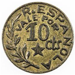 SPAIN:Menorca Brass 10 centimos, 1937, KM-2, civil war period, EF to About Unc.