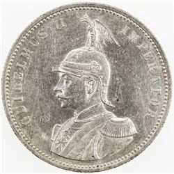 GERMAN EAST AFRICA: AR rupie, 1892. AU