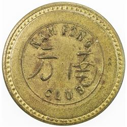 UNITED STATES: brass merchant token, ND [ca. 1930s], Lecompte-4, EF, 33mm, Chinese NAM FONG - CLUB