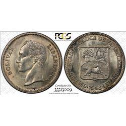 VENEZUELA: Republic, AR ¼ bolivar, 1946, Y-20, PCGS graded MS65.
