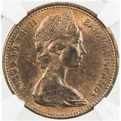 NEW ZEALAND: Elizabeth II, 1952, AE 2 cents, ND (1967). NGC MS64