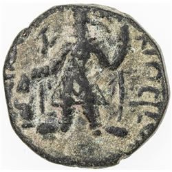 ANCIENT INDIA: KUSHAN: Kanishka I, ca. 143-168, AE 1/4 unit, Jammu-Kashmir. VF