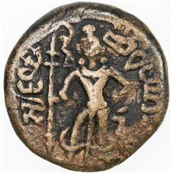 ANCIENT INDIA: YAUDHEYAS: Anonymous, ca. 3rd century, AE unit. VF
