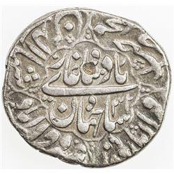 MUGHAL: Shah Jahan I, 1628-1658, AR rupee (11.42g), Daulatabad, AH1068 year 32. VF