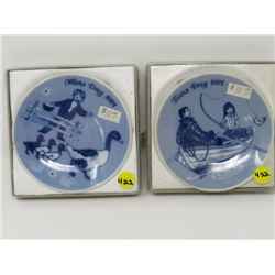 "COLLECTOR PLATES (NORWEGIAN 1971) *MOTHER'S (MARS) DAY & FATHER'S DAY (FARS)* (5"")"