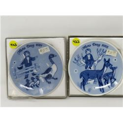 "COLLECTOR PLATES (NORWEGIAN 1971 & 1972) *MOTHER'S (MARS) DAY* (5"")"
