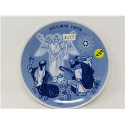 "COLLECTOR PLATE (NORWEGIAN 1974) *CHRISTMAS (JULEN)* (7"")"