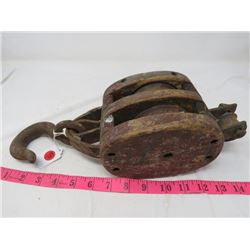 PULLEY (14 INCHES)