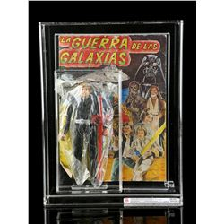 Lot # 59: Luke Skywalker Jedi Knight With Thundercats Lio
